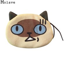 MOLAVE Coin Purse high quality Lady girl digital print cat purse Versatile Cartoon Zipper coin purse woman 2017 dec18(China)
