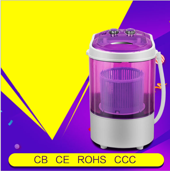 Single-tube mini washing machine with dry dehydration  small children semi-automatic dormitory miniature  5 2KG uv Antibacterial