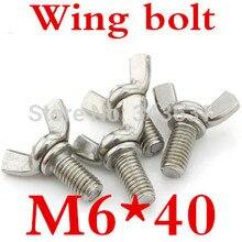 10 шт./лот высокое качество Нержавеющая сталь 304 M6* 40 крыла Болт Бабочка Болт Hnad болт