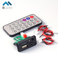 Free Shipping Mini 5V MP3 Decoder Board Decoding Module MP3 WAV U disk & TF Card USB With Amplifier  With Remote Controller