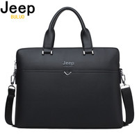 JEEP BULUO Famous Brand Business Briefcase Bag Cow Split Leather High Quality Men Bags For 14 Laptop A4 Male Hand Bag 1373 2
