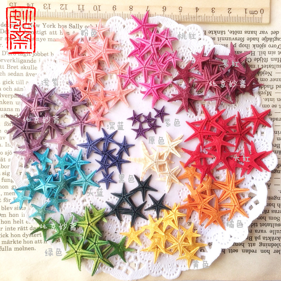 Happy Kiss 50pcs/lot 8 Colors Choose Natural Sea Star Wishing Bottle Starfish DIY 0.5-1.5cm Small Shell Adrift  Accessories Mini