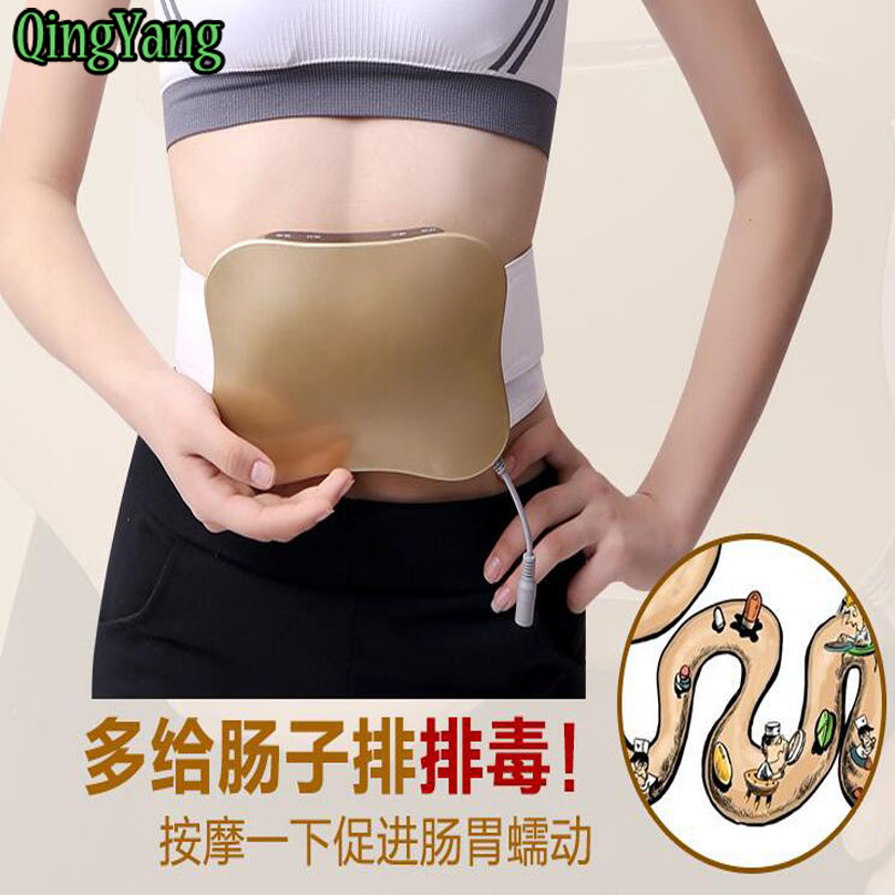 Waist Belly Massage Slimming Belt. Rechargeable Electric Vibrating massager.Back Shoulder Buttock Fat Burner Machine elastic thin slimming belt magic waist abdomen massage belt black