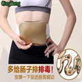 Waist  Belly Massage Slimming Belt. Rechargeable Electric Vibrating massager.Back Shoulder Buttock Fat Burner Machine