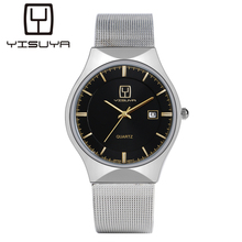 Luxury YISUYA Quartz Date Silver Stainless Steel Mesh Band Strap Dress Fashion Men Wrist Watch Women Japan Quartz Movement