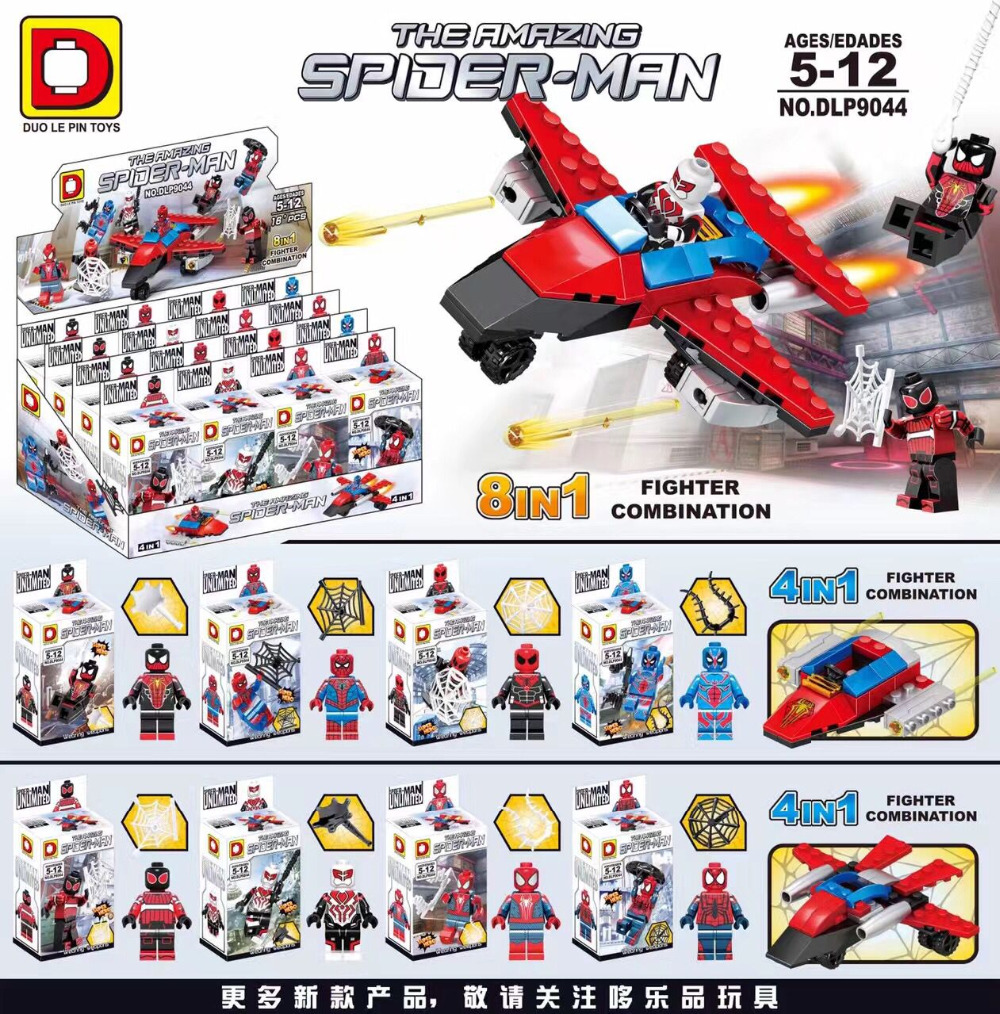 Super Heroes Star Wars Spiderman Spider-Man Spider Man Movie Batman Action Building Blocks Bricks Children Gift Toys DLP9044 super hero loz building blocks nano bricks diy spider man batman superman flash green lantern figure assembled toys gift for kid