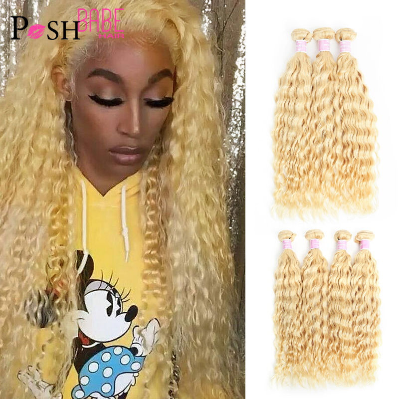 613 Honey Blonde Coloed Remy Brazilian Deep Wave Bundles Weave 12 28 inch Human Hair Extension