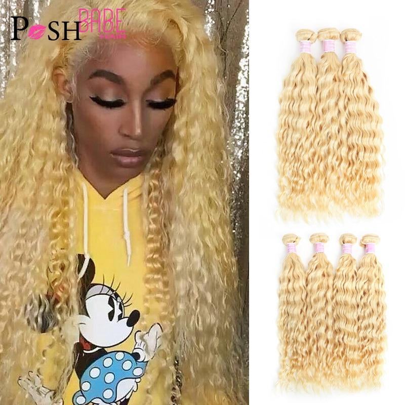 613 bal sarışın renkli Remy brezilyalı derin dalga demetleri örgü 8 - 30 uzun saç postişi uzatma atkı satın alabilirsiniz 1 3 4 paket fiyatları