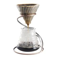 ROKENE Coffee Filter Stand Tea Leaf Holder Rack Baskets, Permanent Dripper for Marker