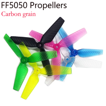 4 Pair High-quality FF5050 5050 3-blade Carbon Grain Direct Drive Propeller Prop CW/CCW for FPV Mini Quadcopter RC drone