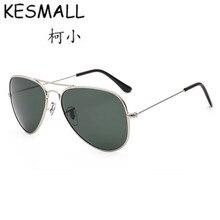 KESMALL 2017 Gafas de Sol Mujer Hombre Verano Polarizada Conducción Gafas de Sol de Metal Marco de Anteojos Anti-Ultravioleta Gafas De Sol Hombre YL316