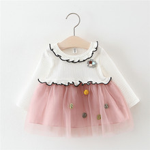 Korea Design Girls Baptism Dress Half Birthday Outfits Long Gold Dresses For Infant Party Clothes 1 Year
