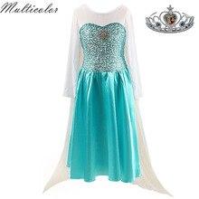Многоцветный высококачественный комплект с короной для девочек, платье Анны и Эльзы, праздничное платье на день рождения, детская одежда, Infantis vestido
