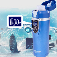 Hot sale Winter Car Electric Mug 12V Auto Thermal Travel Cup Thermos Bottle Heating Cup Boiling Water Tea Coffee Free Shipping dmwd 750ml car heating cup auto 12v 24v stainless steel electric kettle travel heated coffee hot water boiling thermal heater