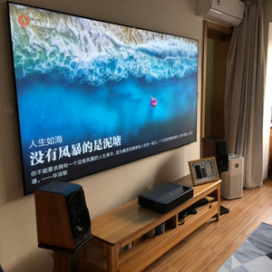 """Image 4 - ALR Ambient Light Rejecting Projection Screens 80"""" Ultra thin border Frame Specialize for Optoma Xiaomi UST projectors"""