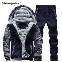 Bumpybeast Men's Sportswear 2017 Winter Fashion Brand Tops+Pants Sets Casual Slim Fit, Velvet Warm High-Quality Male Clothing