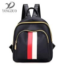 Yongduo брендовая Новинка 2017 продажи шить плечи дамы рюкзак в полоску стиль колледжа ветер отдыха и путешествий рюкзак