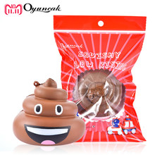 Oyuncak Fun Squishy Poop Novelty Gag Toys Squishe Antistress Stress Relief Toys For Children Gags Practical Jokes Popular Gifts(China)