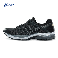 Original ASICS New Arrival GEL FLUX 4 Men Light Weight Cushioning Running Shoes Stability Sports Shoes Sneakers Outdoor Athletic