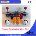 Arcade parts kits Bundle including arcade joystick arcade button for DIY contoller for arcade game,Mame,Raspberry PI