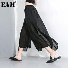 Женские шифоновые брюки EAM, черные свободные брюки сложного кроя с высокой эластичной талией, весна осень 2020