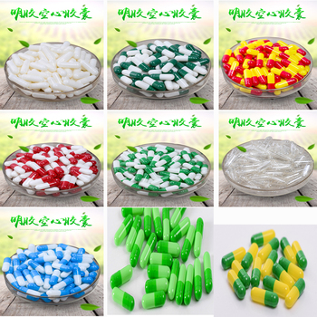 10000pcs/lot green blue red clear white colored empty hard gelatin capsules,  gelatin capsules ,joined or separated capsules #1