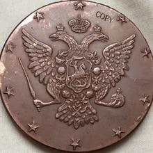 1762 монет России 10 копеек копия Копер производство