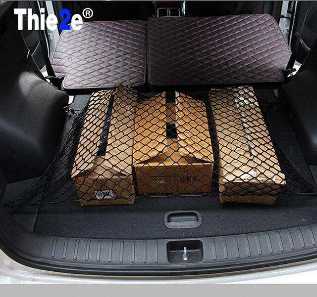 Car Styling Rear Trunk Storage Net For LADA Vesta Granta 1300 Niva Samara Signet Priora Kalina Safarl largus 2110-12 2106 2107