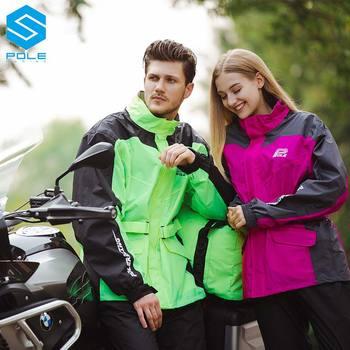 Siatki tkaniny moda kurtka sportowa mężczyźni wodoodporny płaszcz przeciwdeszczowy garnitur odporny na zużycie motocykl płaszcz przeciwdeszczowy ultralekki tanie i dobre opinie POLE-RACING ULTRA LIGHT FIRBER