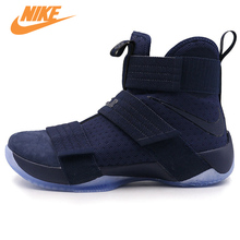 Original New Arrival Official NIKE LEBRON SOLDIER 10 Men's Cool Camouflage Basketball Shoes Sneakers Trainers