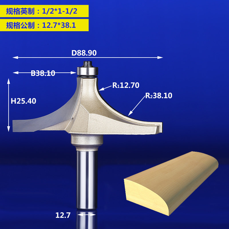 1pcs Corner Round-Over Bit 1/2*1 - 1/2 Shank milling cutter for wood  Round Over Edging Router Bits high grade carbide alloy 1 2 shank 2 1 4 dia bottom cleaning router bit woodworking milling cutter for mdf wood 55mm mayitr