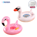 2016 Summer Baby Pink Flamingo Inflatable Swan Swim Float Water Fun Pool Toys Swim Seat Boat Kids Swimming
