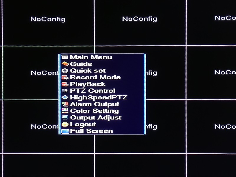 NVR 32CH and 24CH menu function picture 02