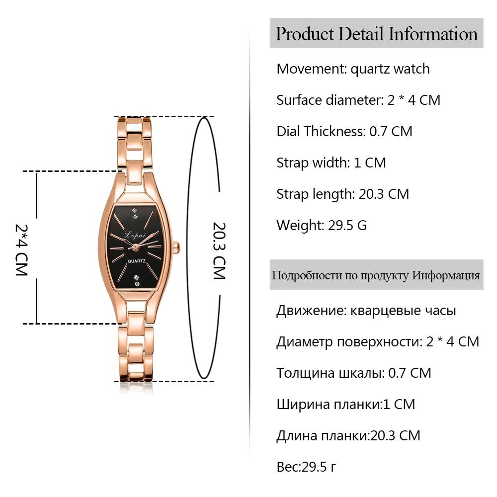 2017 Nya Lvpai Brand Luxury Rose Guldkvartsur Kvinnor Mode Armband - Damklockor - Foto 6