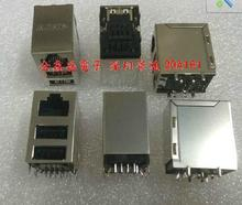 Special AM-P RJ45 + double USB desktop computer without lights combo connector(China (Mainland))