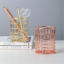 Nordic Home INS Metal Light Luxury Wind Wrought Iron Gold Beveled Floor Wave Pattern Storage Pen Holder
