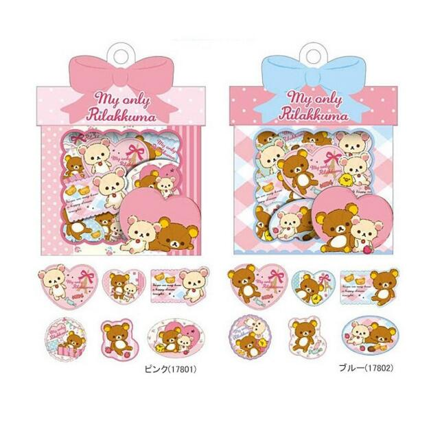 60 Pcs/pack Decades Cartoon Rilakkuma Decorative Stickers Adhesive Stickers DIY Decoration Diary Stickers