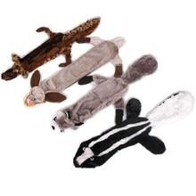 MINGFAN cute plush toys squeak pet wolf rabbit stuffed animal chew toy dog toys squeaky whistling involved squirrel h888 корм tetra tetrarubin flakes premium food for all tropical fish хлопья усиление окраски для всех видов тропических рыб 10л 769922