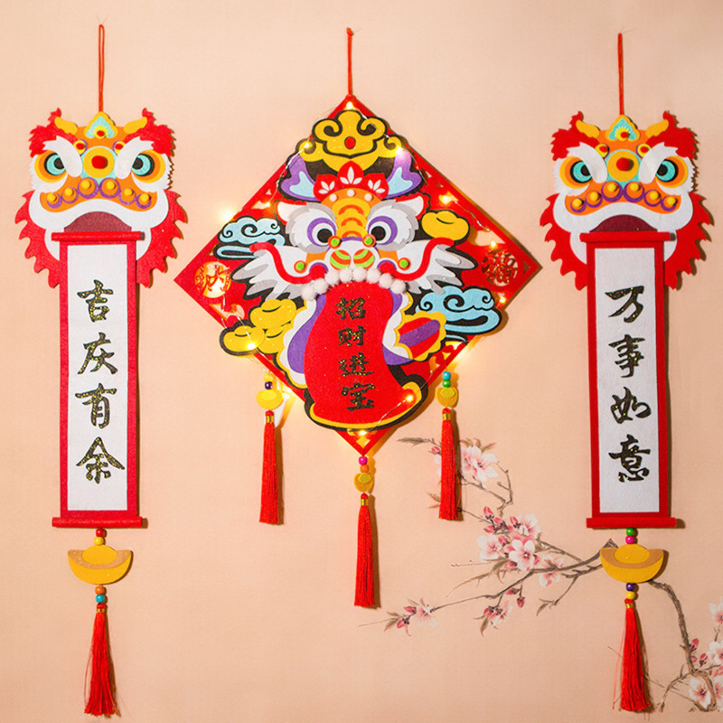 2019 Chinese Good Fortune Wall Ornaments Chinese New Year ...