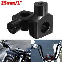 2pcs Black Aluminum Universal Motorcycle 25mm 1 Handlebar Risers Clamp For Harley for Suzuki for Yamaha