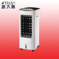 Портативный кондиционер с пультом дистанционного управления холодный и нагревательный вентилятор охлаждения воздуха для помещений низки
