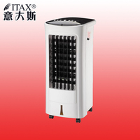 Portable Air Conditioner with Remote Control Cold and Heating Air Cooling Fan for Rooms Low Noise White and Black LR 42