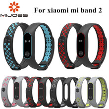 Mi Band 2 Strap Bracelet wrist strap for Xiaomi mi band watch xiomi band2 accessories smart bracelet sport Silicone