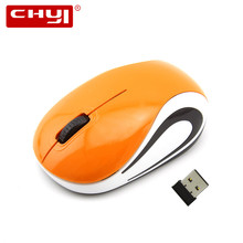 2.4Ghz Wireless Mini Mouse 1600DPI Ergonomic Optical Mause With USB Receiver Kid Mouse Computer Gaming Mice for PC Child Gamer