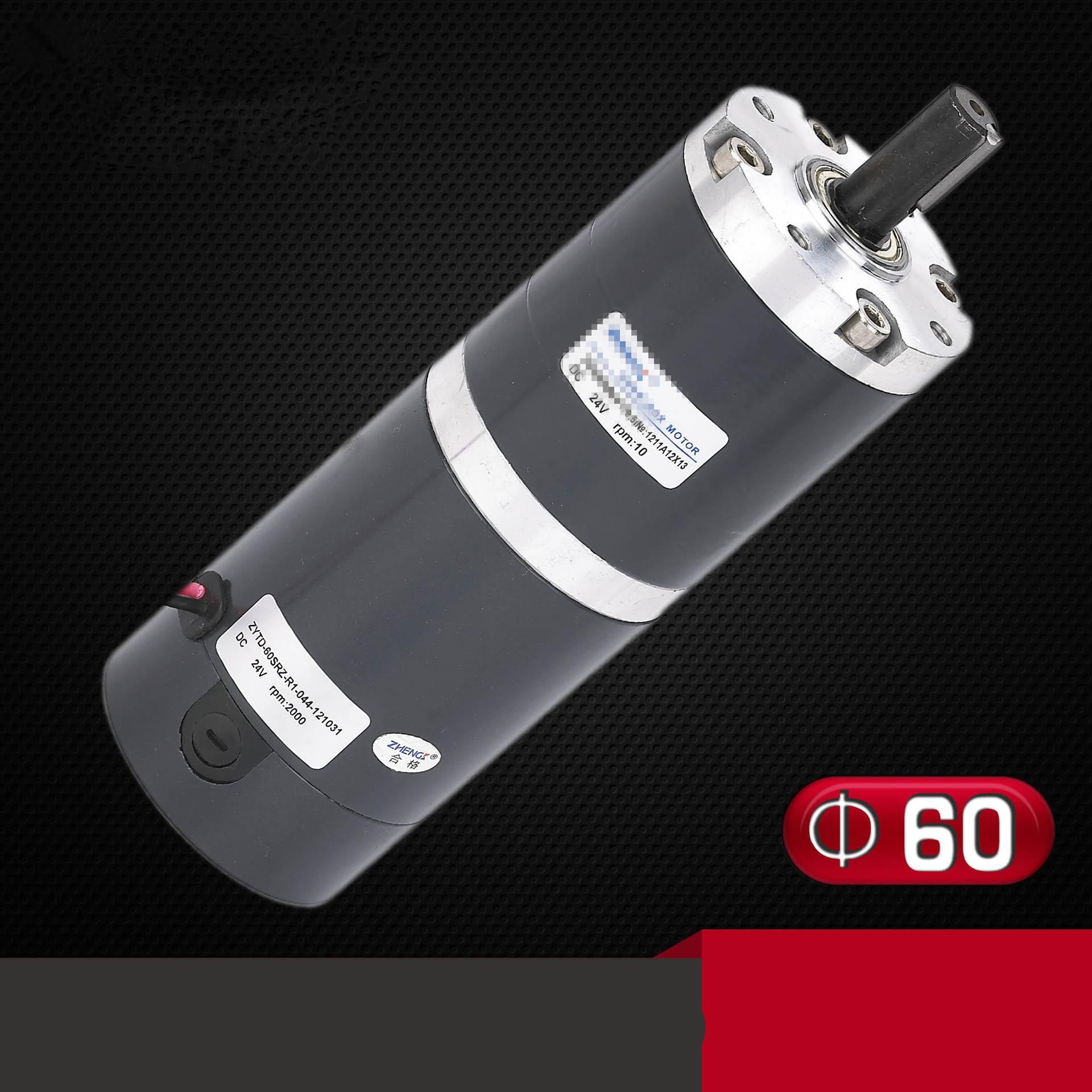 ZGX60RMM DC 12 В 24 В 12 мм 60 мм вал постоянный магнит планетарный Шестерни щетки двигателя 5 об./мин.-570 об./мин.