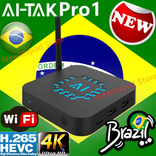 цена на ai tak pro 1 brasil BTV B10 HTV box A3 htv6 Portuguese Brazilian internet TV Internet Streaming box Live Filmes On Demand TV