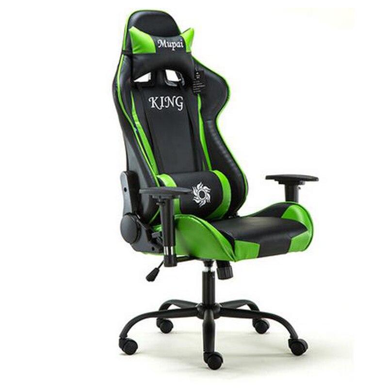 L350109/Home office/pode mentir baixo/cadeira do computador/patrao cadeira de massagem/Ergonomico cortex/massagem cadeira de jogos/