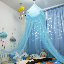 Baby Crib Netting Princess Dome Bed Canopy Childrens Bedding Round Lace Mosquito Net For Baby Sleeping все цены
