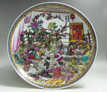 Chinese hand painting Famille Rare Rose Porcelain Plate 8 beauty Flying Figure