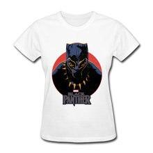 Zwarte Panther Sex